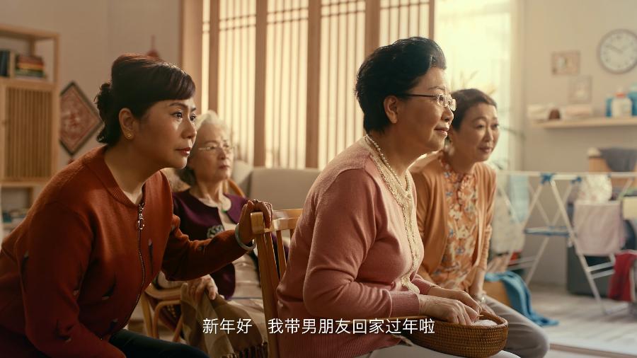 创维春节广告,走心又有态度网站攻略鲸传播导航 5