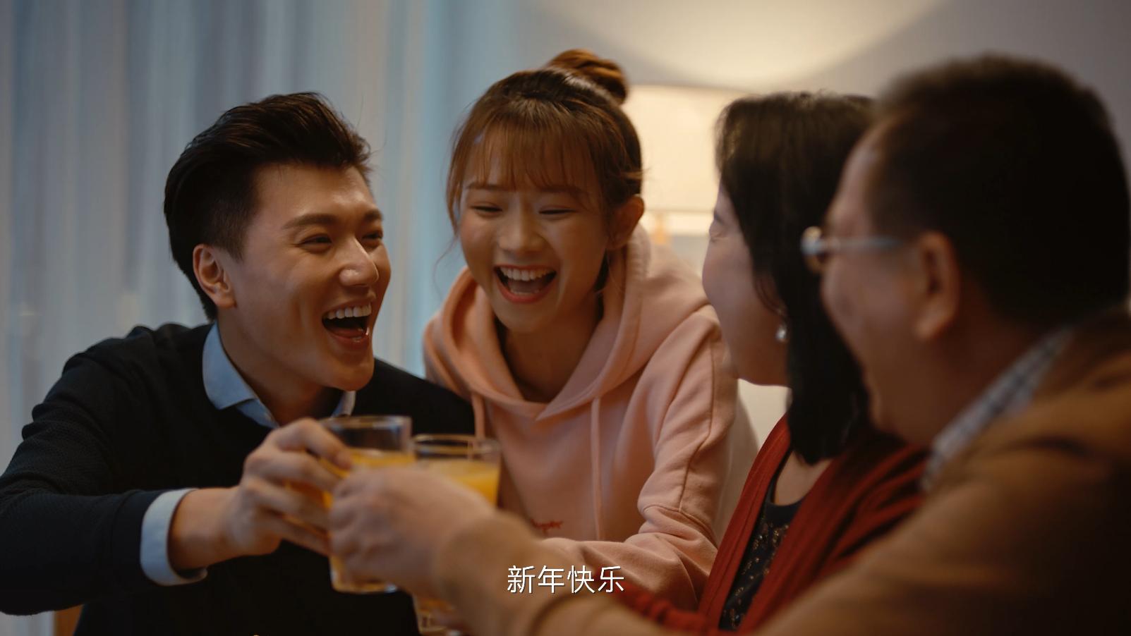 创维春节广告,走心又有态度网站攻略鲸传播导航 7