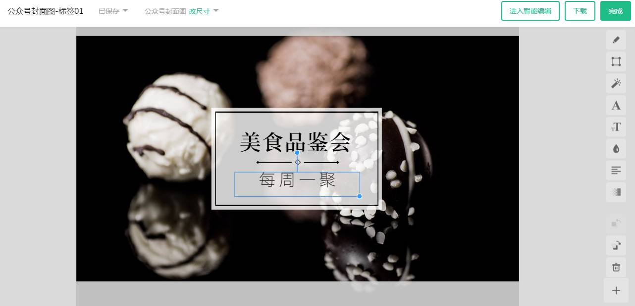设计网站导航| 不会Photoshop怎么办?网站攻略鲸传播导航 20